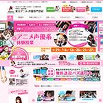 東京アニメ声優専門学校